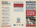 6497 CPS Booster Seat Brochure SPA R2 Page 1 thumbnail image