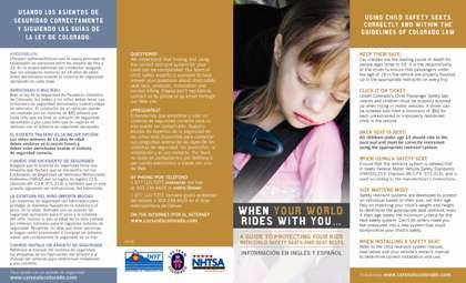 Bilingual Booster Seat Brochure
