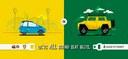 CDOT_CIOT_Vehicles.jpg thumbnail image