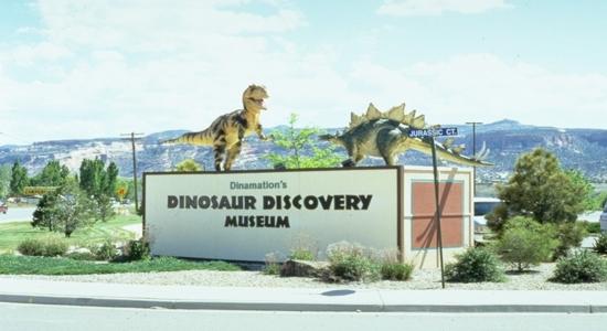 Dinosaur Diamond 2 detail image